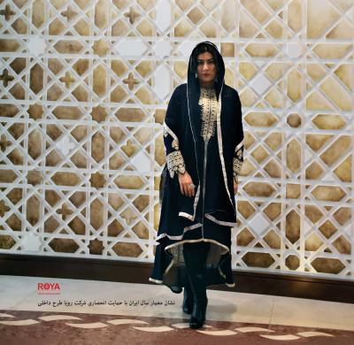 زنان معمار منتقد: معمار سال ایران در 1396