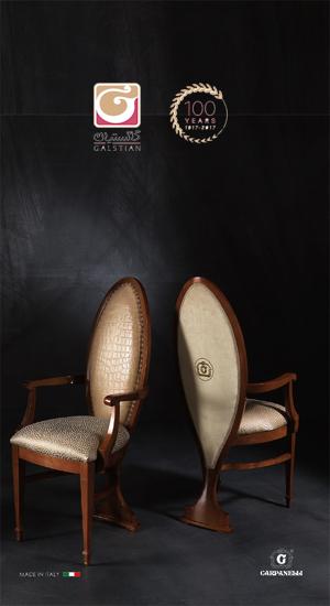 https://www.galstian-furniture.com/en/