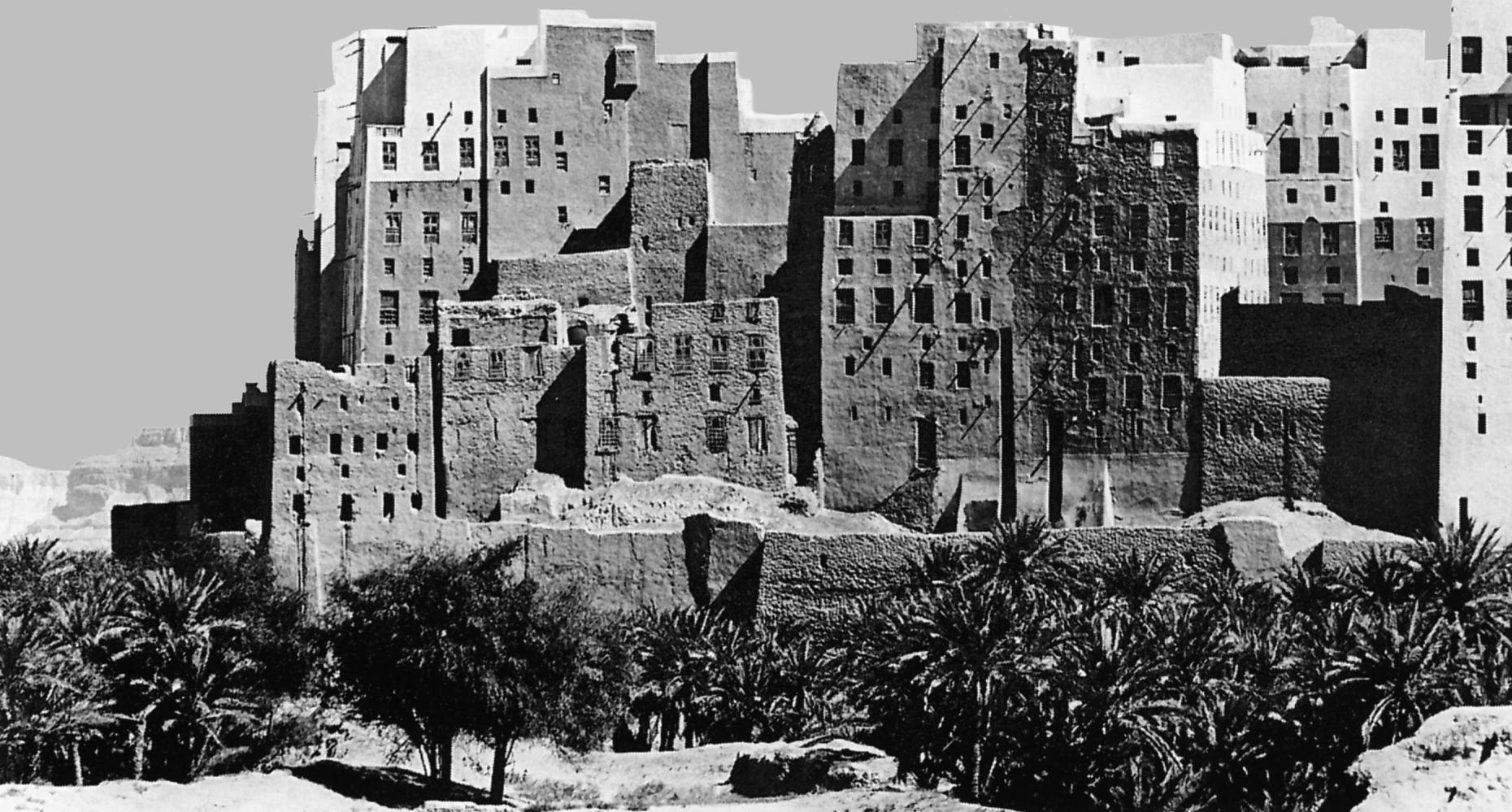 شهر تاریخی شایبام در یمن، قرن 15 میلادی