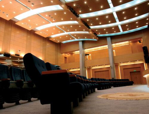 تالار شیخ بهایی – اصفهان(شاهین شهر)