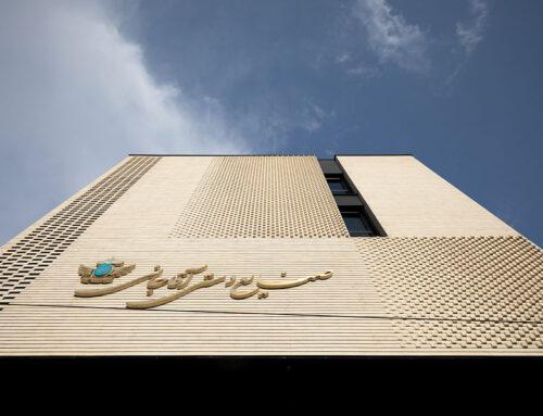 ساختمان مرکزی صنایعدستی آقاجانی اثر ملیحه آقاجانی و علی اسماعیلزاده